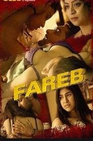 Fareb (2018)