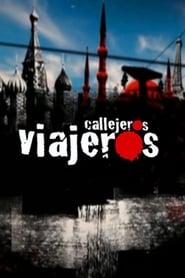 Poster Callejeros viajeros 2013