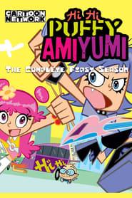 Hi Hi Puffy AmiYumi: Season 1