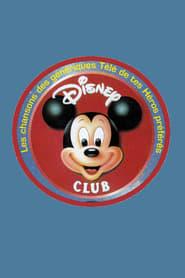 Disney Club (FR)