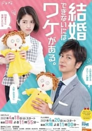 Kekkon Dekinai ni wa Wake ga Aru. full episodes torrent magnet download in english