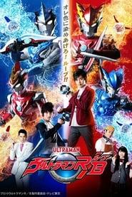 Ultraman streaming vf poster