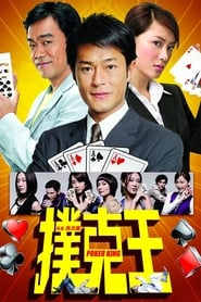 Poker King - Azwaad Movie Database