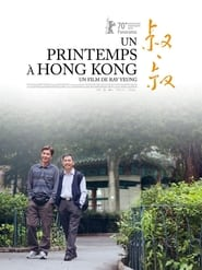 Un printemps à Hong-Kong 2020
