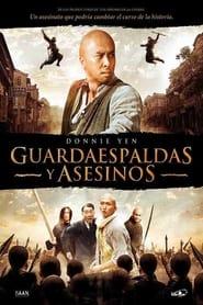Guardaespaldas y Asesinos 2009