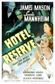 Contraespionaje: Hotel Reserve