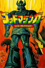God Mazinger