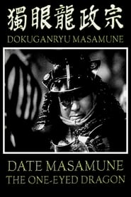 Poster Date Masamune the One-Eyed Dragon 1942