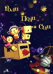 Poster Rolie Polie Olie: The Great Defender of Fun 2002