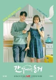 Serie streaming | voir My Roommate Is a Gumiho en streaming | HD-serie