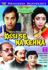 Kissi Se Na Kehna 1983 Hindi Movie AMZN WebRip 400mb 480p 1.2GB 720p 4GB 12GB 1080p