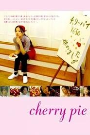 Cherry Pie (2006) Zalukaj Online Cały Film Lektor PL CDA