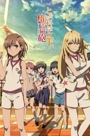 Poster Toaru Kagaku no Railgun 2020