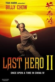 Last Hero 2 – Once Upon a Time in China 4 (1993)