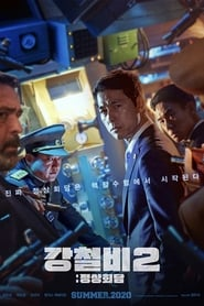 Steel Rain 2 (2020) Watch Online Free