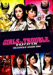 Girls in Trouble: Space Squad Episode Zero