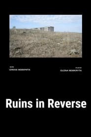 Ruins in Reverse (2021)