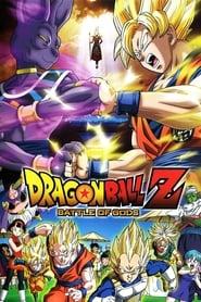 Poster Dragon Ball Z: Battle of Gods 2013