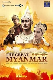 The Great Myanmar (2019)