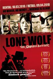 Poster Samurai Avenger: The Blind Wolf 2009