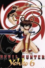 Devil Hunter Yohko 6: Double Jeopardy (1995)