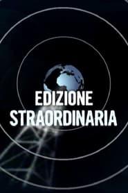 Edizione straordinaria (2020)