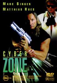 Poster Droid Gunner 1995