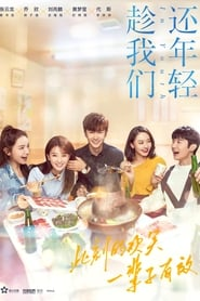 In Youth poster