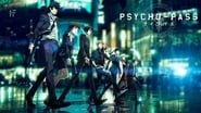 Psycho-Pass en streaming