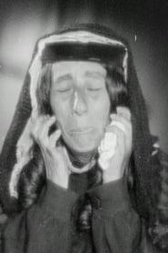 Хабарда! 1931