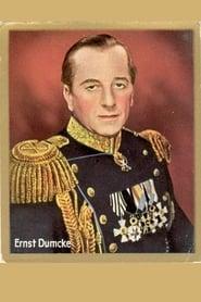 Ernst Dumcke