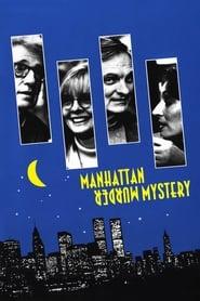 Manhattan Murder Mystery – Misterul crimei din Manhattan (1993)