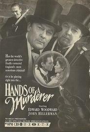 Hands of a Murderer (1990)