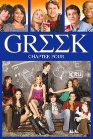 Greek Season 4 Episode 10