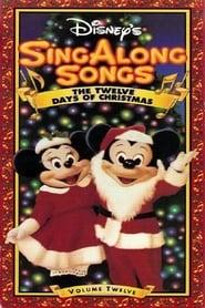 Disney Sing-Along-Songs: The Twelve Days of Christmas (1993)