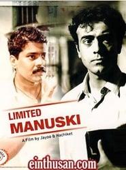 Limited Manuski (1995)