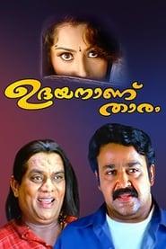 Udayananu Tharam (2005) Zalukaj Online Cały Film Lektor PL