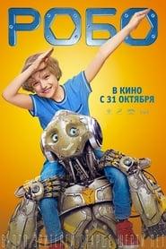 Mi Amigo Robot Película Completa HD 720p [MEGA] [LATINO] 2019