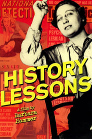 History Lessons 2000
