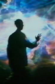 Exploratorium (1974)