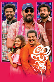 Rosapoo (2018) Malayalam Full Movie Watch Online Free