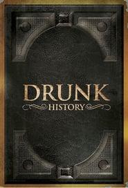 П'яна історія