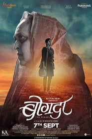 Bogda HDRip Full Marathi Movie Download