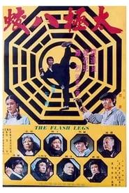 Shaolin Deadly Kicks (1982)