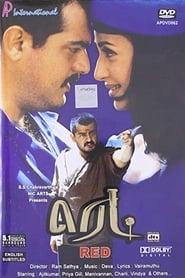 ரெட் (2002)