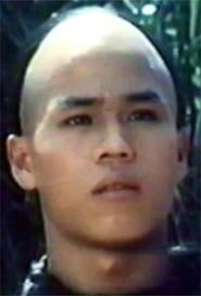 William Yen