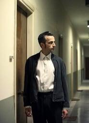 The Waiter (2018)
