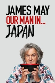 Poster James May: Our Man In Japan 2020