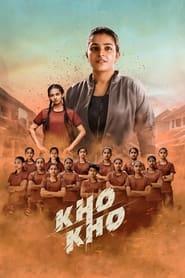 Kho Kho (Malayalam)