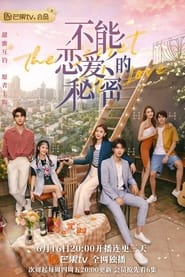 The Secret of Love (2021) poster